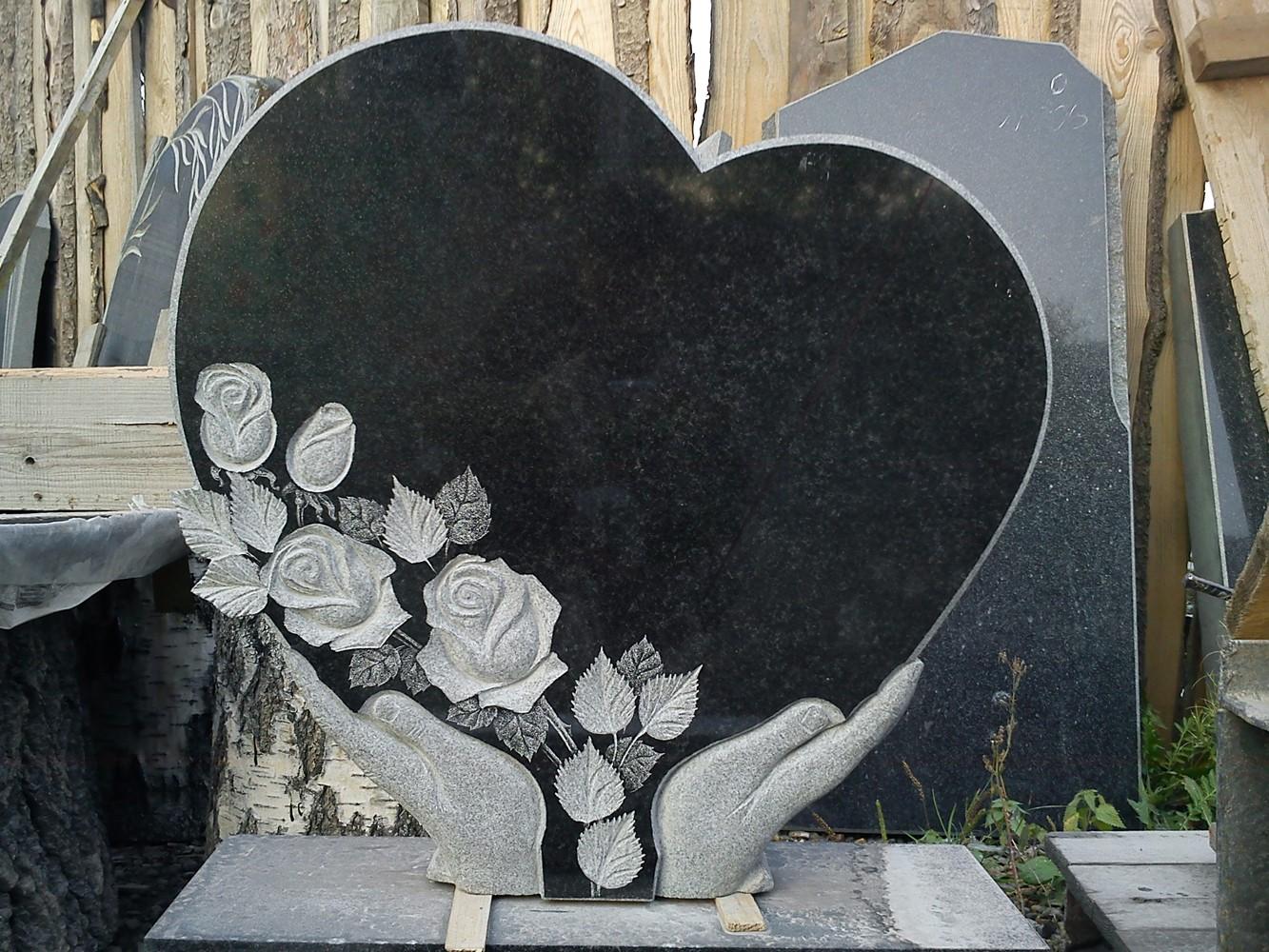 памятник-сердце