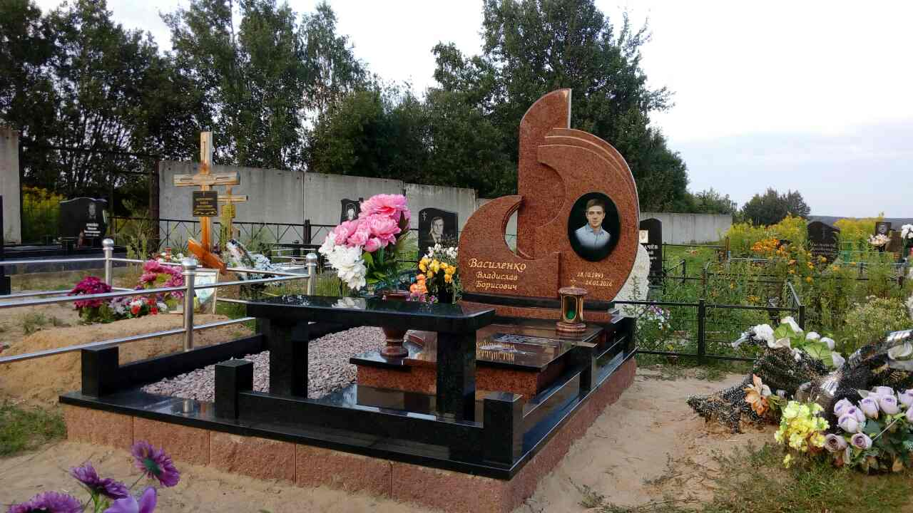 мемориальный комплекс
